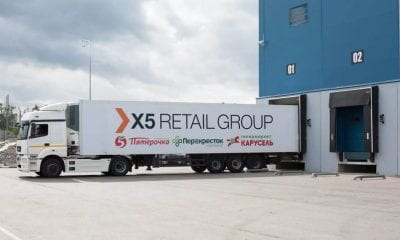 X5 will build a distribution center in the Bryansk region for 15 billion rubles